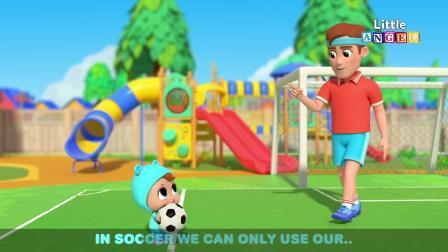 英文儿歌:小朋友的体育课时间打篮球棒球橄榄球儿歌童谣