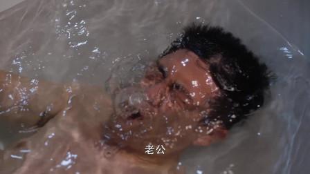 三十而已:许幻山回忆和林有有接吻的滋味,顾佳一声老公,他险些在浴缸呛