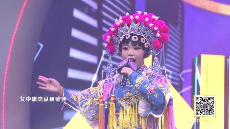 少女演唱歌曲传奇刀马旦,有点京剧的味道哦