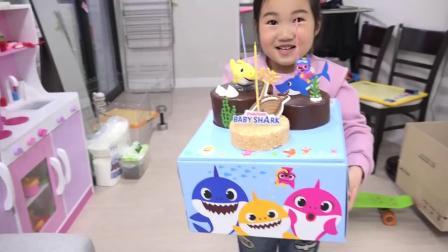 宝宝给哥哥过生日 一起吃蛋糕吃冰淇淋