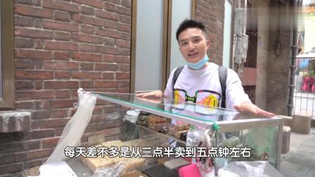 """广州快要消失的""""走鬼档""""糕点,阿姨小巷卖了30多年,养活一家人"""