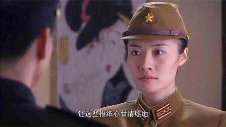 伏弩:以毒养战的阴谋被报社揭露,汉奸李南鬼子军官收编报社