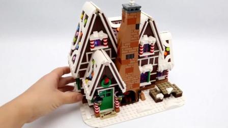 乐高圣诞姜饼屋