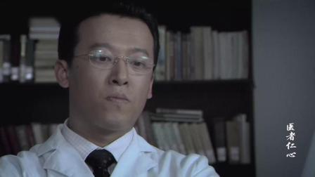 医者仁心:钟立行终于忍不了了!看到王东卑鄙行为,直接臭骂一顿