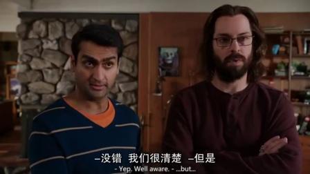 《硅谷 第三季 第1集》这是怎么回事,居然是马丁·斯塔尔和T·J·米勒