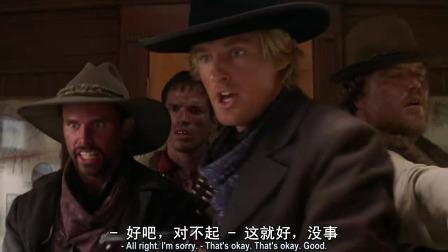 上海正午:清朝大内侍卫闯荡美国,坐着火车吃面条,太惬意了吧!