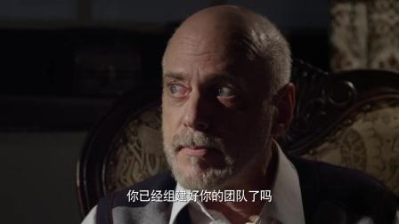 海棠依旧:李安东需要山口隆一的人手,山口隆一说他的人是最优秀的