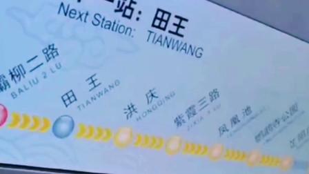 西安地铁9号线开通了,沿途都有哪些站,带你去看看还有精彩表演