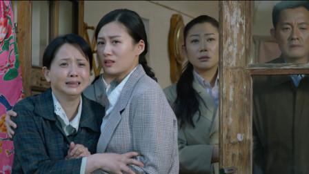 养母处处折磨养女,最后发现她是亲生女儿,悔恨交加《抱养奇缘》