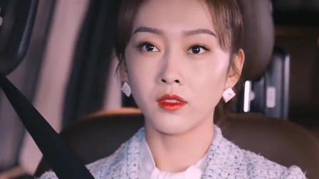 霸道总裁爱上首席女秘书第三集