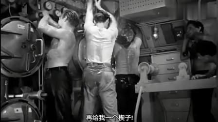 二战经典海战片,美军潜艇击沉日军航空母舰及巡洋舰,场面震撼!