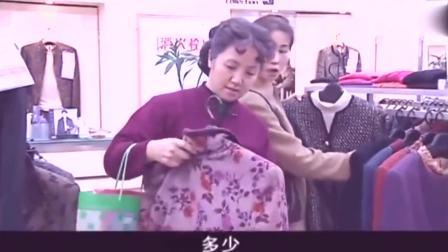 太阳花:丈夫带小三在商场买衣服,怎料碰到妻子丈母娘,好戏上场