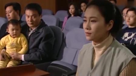大结局:丈夫终于得知,他竟是妻子的牺牲品,太伤感了