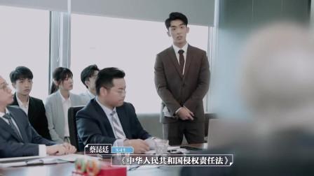 令人心动的offer:蔡昆廷英文口语太流畅,顿时惊讶加油团!