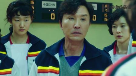 夺冠3:中国女排大战东洋魔女日本队,她们是否能够成功夺冠?