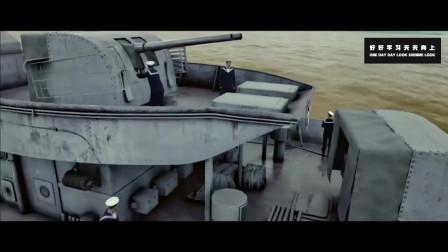 2020最新战争大片,英国军舰强行驶入长江,被解放军炮兵直接干掉