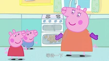 小猪佩奇:做蛋糕需要放入什么配料呢?
