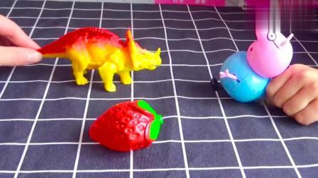 小白兔误吃毒草莓,变成一只大恐龙
