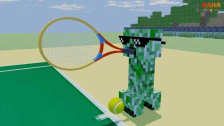 我的世界动画-怪物学院-打网球-Haha Animations