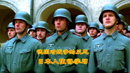 德国版《斯大林格勒战役》,士兵以平民为耻,日本人应该学习
