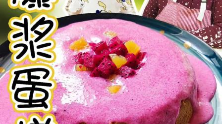 像我这样做的爆浆蛋糕健康有美味,你想试试吗?