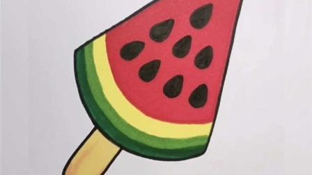 教你画西瓜冰淇淋,看着就想吃了