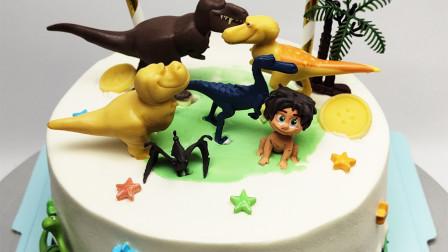 送小朋友什么样的生日蛋糕好?侏罗纪恐龙世界蛋糕,好吃又好看
