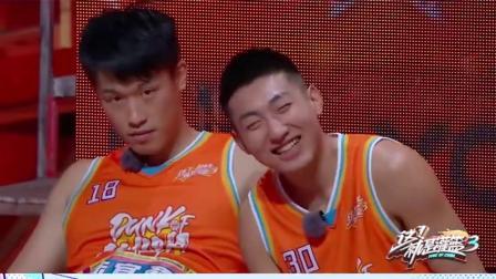 这就是灌篮3:凉山黑鹰队分别击败谢广达和陈昕葳,实力强大