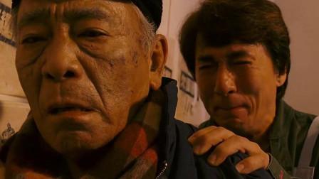 宝贝计划:男子在外借,哪料父亲偷偷帮还了,泪崩了
