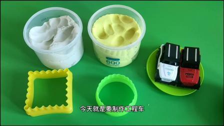 早教玩具:儿童工程车主题蛋糕制作,太空沙创意diy手工