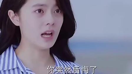 梁又年夏淼淼分手  《初恋那件小事 36》