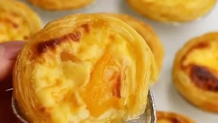 葡式蛋挞超好吃配方,外酥里嫩