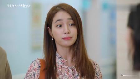 结过一次了:圭真向同事公开要和娜熙复婚,对娜熙胃口大增感到奇怪