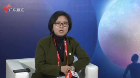 珠江新闻眼 2020 2020中国广州国际纪录片节开幕