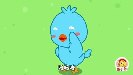 猫小帅:故事之百鸟朝凤凤凰分食物给其他鸟儿,成为了最美的鸟
