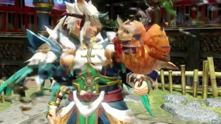 【游民星空】《怪物猎人:崛起》宠物互动