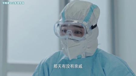 这是疫情初发期间,各地基层工作者的抗疫缩影!《在一起5》