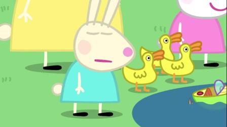 小猪佩奇:鸭太太想吃面包,这次佩奇没带,鸭太太又嘎嘎叫了起来