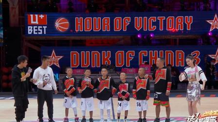 这就是灌篮第三季:大山里的孩子也爱打篮球,黑鹰队来到节目现场