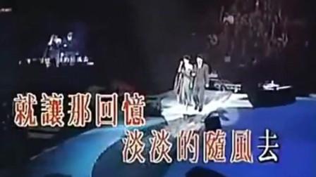叶倩文和李茂山对唱《无言的结局》,调侃李茂山穿西装打带!