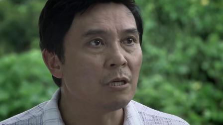 锁定目标:吴珊宜劝庞德全投案自首,他不听劝告反而出言威胁