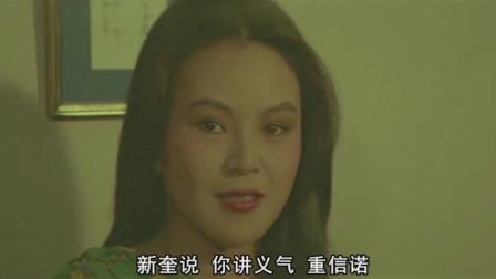 脂粉奇兵:穷小子投奔美女老板,谁料她竟是兄嫌,直接吓呆了!