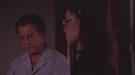 脂粉奇兵:义子美女嫌,参加哥哥葬礼,义父直接断离父子关系!