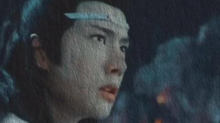 陈情令:魏婴蓝湛之沧海一声笑,他们俩就是江湖!