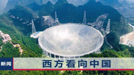 美国射电望远镜倒塌,外媒目光锁定中国:中国天眼将向全世界开放