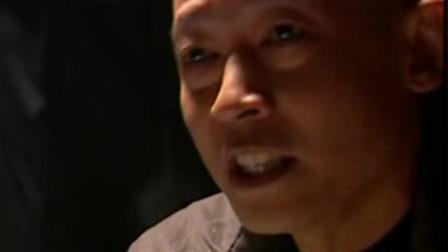 王志文被奉为经典的一段台词表演。