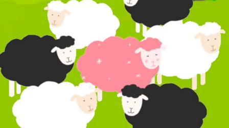 儿童益智儿歌:小绵羊