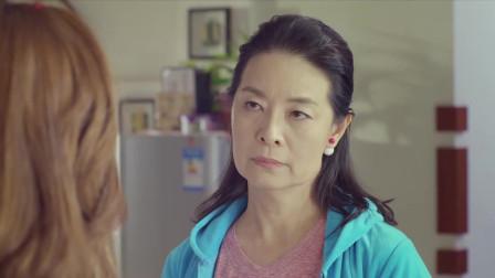 我的体育老师:马莉去看小米,劝她和父亲和好