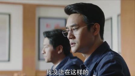 《大江大河2》预告片,王凯、杨烁主演,你们期待吗?