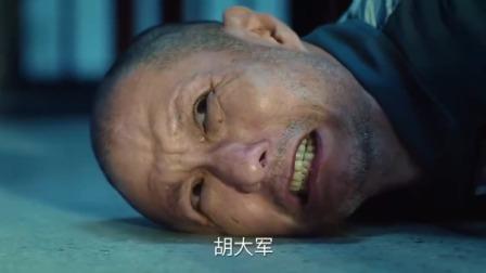巡回组:胡大军妈妈腿真断了,黄四海却开心的笑了!
